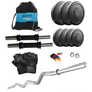Total Gym 40 Kg Home Gym, 3Ft Curl Rod, 2X14Inch Dumbell Rods With Grip, Gym Bag (neel3TINboxGW16)