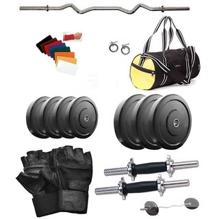 Body Fit 40 Kg Home Gym, 3Ft Curl Rod, 2X14Inch Dumbell Rods, Curl Rod And Bag (LARGE1GW16)