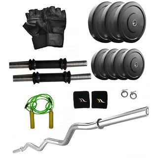 Total Gym 20 Kg Home Gym, 3Ft Curl Rod, 2X14Inch Dumbell Rods With Grip (set3dream6)