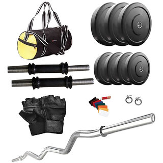 Total Gym 20 Kg Home Gym, 3Ft Curl Rod, 2X14Inch Dumbell Rods With Grip, Gym Bag (VADApurse1gw6)