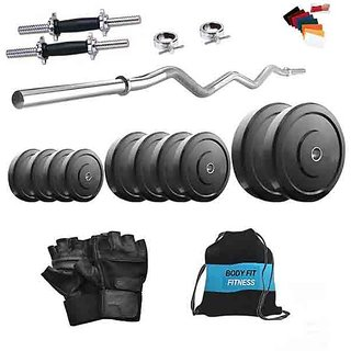 Total Gym 28 Kg Home Gym, 3Ft Curl Rod, 2X14Inch Dumbell Rods With Grip, Gym Bag (CHOTA3neelGW10)