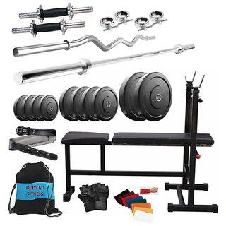 Total Gym 75 Kg Home Gym, 2 Dumbbell Rods, 2 Rods(1 Curl), 3 In 1 (I/D/F) Bench, Gym Bag, Gym Belt (BLUboxbeltI-D-F28)