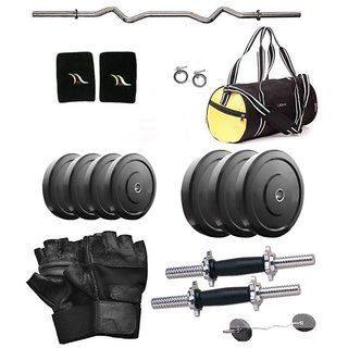 Body Fit 46 Kg Home Gym, 3Ft Curl Rod, 2X14Inch Dumbell Rods, Curl Rod And Gym Bag (BIG1GW19)