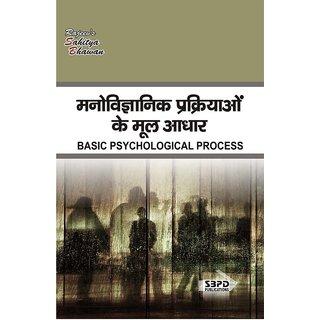 Basic Psychological Process