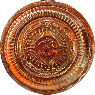 Pure Copper Heavy Pooja Thali - Om Embossed - 19 cms