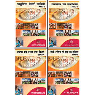 IGNOU MA Hindi(MHD) First Year Help Books Combo(MHD2,MHD3,MHD4,MHD6) Hindi