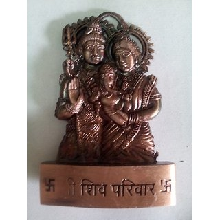 Satya Copper Shiv Parivar Idol - 1 Pc