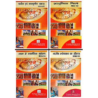 IGNOU MA History First Year Help Books Combo(MHI1,MHI2,MHI4,MHI5) Hindi