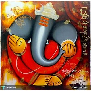 Shop ganesh oil painting Online - Shopclues