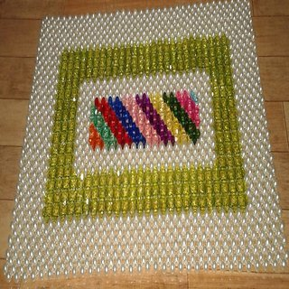 pearls creation center table mat