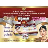 Dr. Thapar's Sona & Chandi HERBAL FACIAL TREATMENT KIT