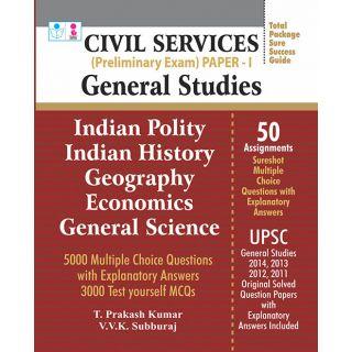 UPSC Civil Services Exam Book English Paper Back (T Parkash Kumar)