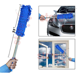love4ride Multipurpose Microfiber Duster with Long Aluminium Handle for Car Home Office