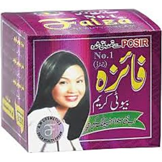 Faiza Beauty Whitening Fairness Cream #Tm 223190 100g Original (No of units 1)