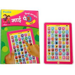 Prasid Hindi Mini My Pad