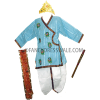 Krishna Costume For Kids For Janmastmi And Fancy Dress
