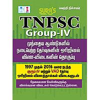 TNPSC Group 4 (IV) Previous Year Orginal Question Exam Book