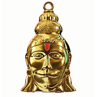 Bal Hanuman Chalisa Yantra