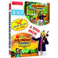 2 in 1 Kinnarajogi 2 DVD Pack