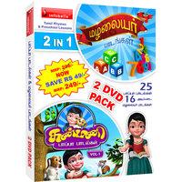 2 in 1 Rhymes + Preschool Tamil 2 DVD Pack
