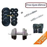 Zenith 16 Kg Rubber Weight + 2 Pc Dumble Rods With Free Gym Gloves