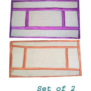 Homefab's jute Designer Doormat (combo no 4)