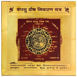 Jewelswonder Prabhu Drishti Vastu Dosh Nivaran Yantra