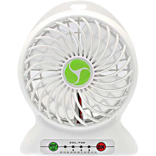 Callmate Mini Fan with 2600 MAH Power Bank - White