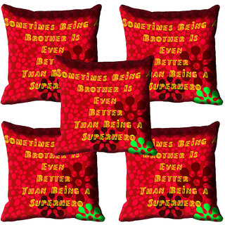 meSleep Rakhi quotes Cushion Cover (16x16)