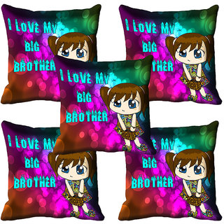 meSleep I Love My Brother Cushion Cover (16x16)