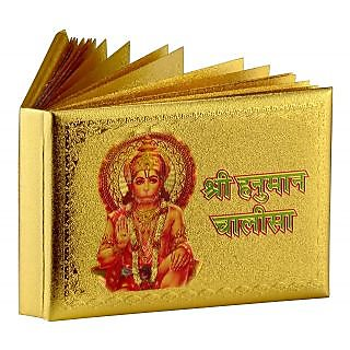 24 CARAT GOLD PLATED SHREE HANUMAN CHALISA