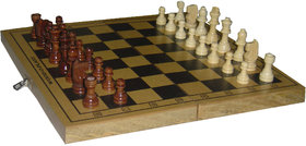 Wood O Plast Chess Box Set - 15 Inches (With Wooden Chessmen)