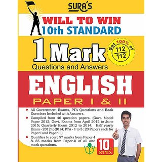 Buy 10th Standard Will to Win One Mark Questions and Answers