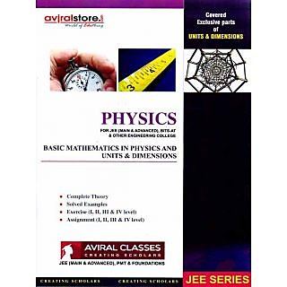 IIT JEE BITSAT BOOKS :  Basic Mathematics in Physics & Units & Dimensions