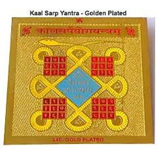 Astrology Goods Shri Kaal Sarp Yantra