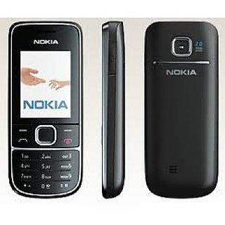 Nokia 2700 Full Body Housing Panel