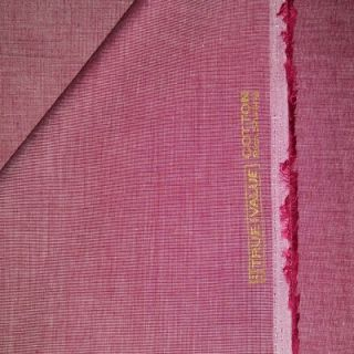 Rose red philafill colur shirt fabric by true value rich cotton