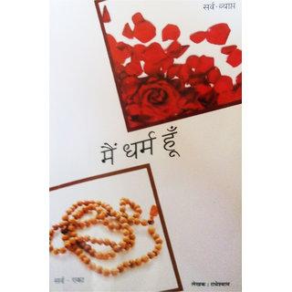 Mein Dharm Hoon