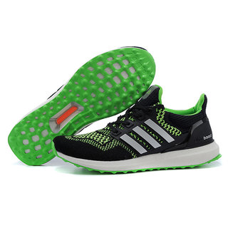 adidas ultra boost shopclues