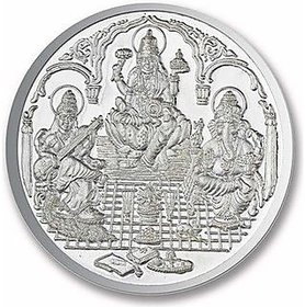 Chahat Jewellers Silver 5gms Trimurti Coin