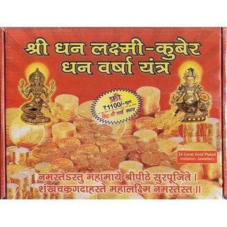 Shri Dhan Laxmi-Kuber Dhan Varsha Yantra