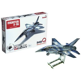 Simba Inoq 3D Moving Set Fighter F-16 Multi Color