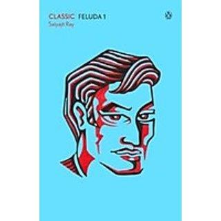 CLASSIC FELUDA VOL-1