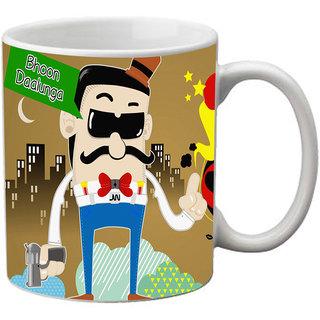 meSleep Bhoon Daalunga  Mug