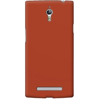 The Fappy Store Beautiful Chinese-Red Hard Plastic Back Cover For Oppo Find 7