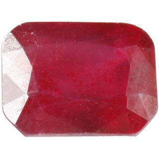 Saffire Dark Red 465 Grams Natural Ruby Gemstone In Emerald Step Cut