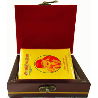 Gold Leaf Shri Sai Chalisa (in Wooden Case) by TheGoldStory