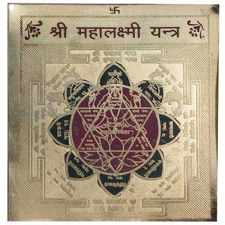 Divya Maha Lakshmi Yantra