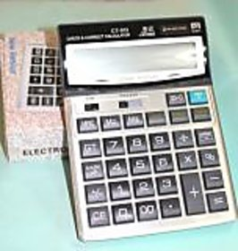 Big Size Solar Calculator CT-912