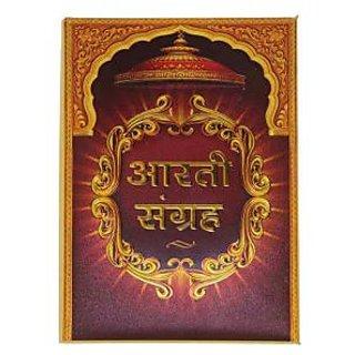 24k Gold Plated Book (Aarti Sangrah)